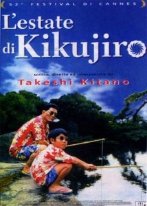 Kikujiro/poster