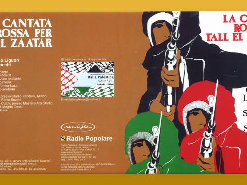 """""""La Cantata Rossa Per Tall El Zaatar"""", G. Liguori, G. Stocchi, D. Stratos (1977)"""